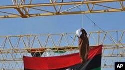 لیبیا: یورپی یونین کی پابندیاں اٹھائے جانے کا امکان