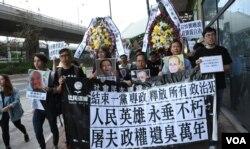 中國維權律師關注組等團體遊行聲援王全璋。(美國之音湯惠芸)