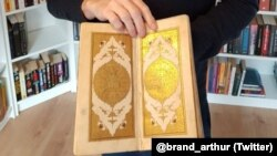 نسخه نفیسی از دیوان حافظ که به سرقت رفته بود توسط یک کارآگاه هلندی پیدا شد