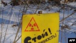 Чернобыль вашими глазами