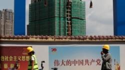 被指经济数据水分多 中国发改委驳外界质疑