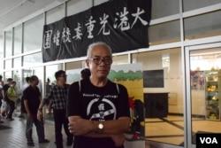 香港時事評論員程翔表示,政治勢力介入港大副校長的任命,嚴重破壞基本法賦予香港的學術自由及院校自主。(美國之音湯惠芸)