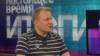 Илья Шуманов: борясь с коррупцией в России, нет смысла концентрироваться только на борьбе со взяточничеством