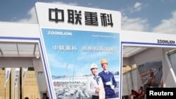 Quầy quảng cáo của công ty Zoomlion tại một buổi triển lãm công nghệ và thiết bị ở Bắc Kinh. Bài báo của ông Trần cáo buộc công ty Zoomlion đã thổi phồng lợi nhuận được báo cáo hồi năm ngoái là 7,6 tỉ đô la.