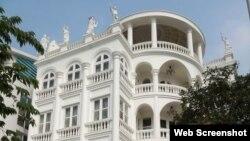 Hình ảnh căn nhà khiến tờ Môi trường và Đô thị Việt Nam phải đính chính.