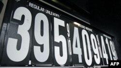 Biznesmenët, ekspertët diskutojnë rreth rritjes së çmimeve dhe kërkesës për naftë