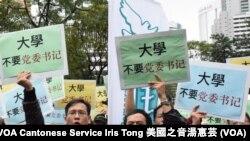 香港教育專業人員協會會長馮偉華(右)。攝影:美國之音湯惠芸
