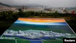 Sơ đồ nhà máy điện hạt nhân của Trung Quốc ở tỉnh Quảng Đông.