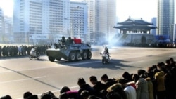 مجمع عمومی سازمان ملل متحد نقض حقوق بشر در کره شمالی را محکوم می کند