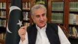资料照:巴基斯坦外交部长库雷希在伊斯兰堡接受路透社采访。(2021年6月25日)