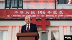 Ông James Moriarty Chủ tịch Viện Hoa Kỳ ở Đài Loan (AIT), đại sứ quán trên thực tế của Washington tại Đài Bắc.
