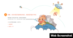 新浪微博中有关邢台官员下跪的页面已经被屏蔽(网络截图)。