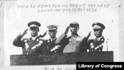 미국 의회도서관이 광복 직후 북한 정부 수립에 참여했던 고려인들의 육필 수기를 인터넷을 통해 열람할 수 있도록 공개했다. 최종학 대장의 수기에 실린 사진. 사진 = 미의회도서관(The Library of Congress).