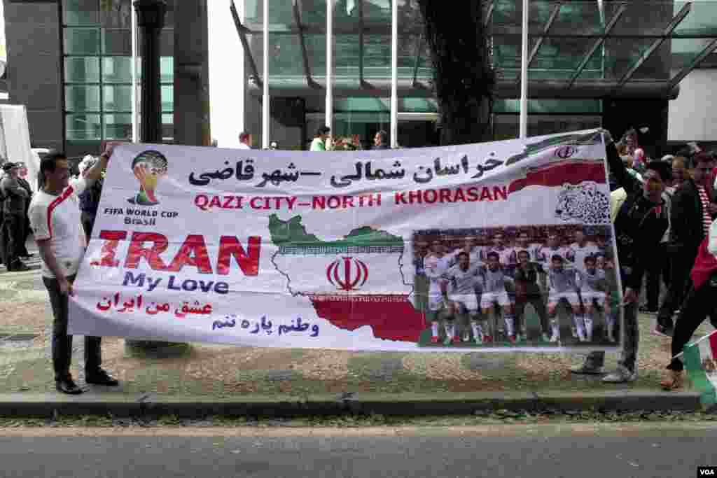 Iranian soccer fans
