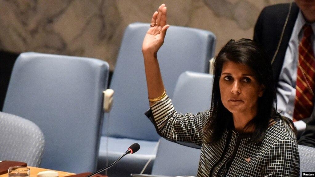 俄罗斯否决联合国安理会调查叙利亚化武攻击决议案
