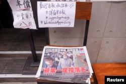 壹傳媒集團創辦人黎智英被香港警方國安處拘押後,蘋果日報發頭條誓言撐下去。 (2020年8月11日)