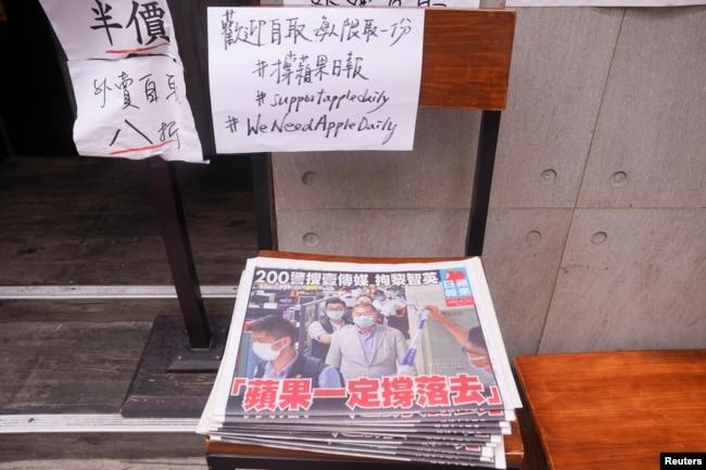 壹传媒集团创办人黎智英被香港警方国安处拘押后,苹果日报发头条誓言撑下去。(2020年8月11日)