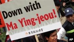 ພວກປະທ້ວງສົ່ງສຽງຮ້ອງໂຮ ໃຫ້ປະທານາທິບໍດີ Ma Ying-jeou ລາອອກ, ວັນທີ 13 ມັງກອນ 2013ກ