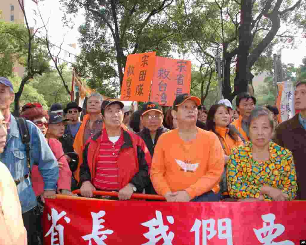 """亲民党支持者等待宋楚瑜等到来,他们呼吁""""宋省长救台湾"""""""