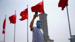 中共百周年党庆前夕 红色旅游热潮席卷全国