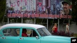 La reunión se desarrollaría en Washington el próximo 31 de marzo, días previos al encuentro del presidente Barack Obama y Raúl Castro en la VII Cumbre de las Américas.