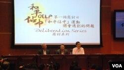 爭取香港有真普選的和平佔中運動在香港大學舉行第一次商討日,討論運動將會遇到的問題(美國之音湯惠芸)