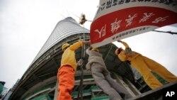 «Шанхайская башня»