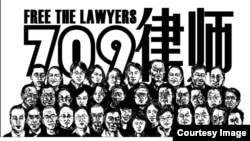 中国维权律师关注组等组织举办709大抓捕维权律师事件5周年全球网络纪念活动,与会人士呼吁国际社会关注香港实施港版国安法之后的人权及法治状况。