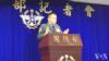 台灣將舉行漢光軍演著眼2025