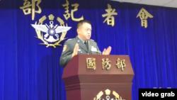 台灣國防部作計室次長姜振中中將(視頻截圖)
