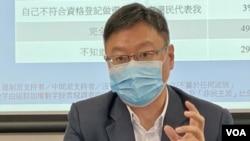 陳家洛表示新的選委會選舉比以往的小圈子選舉更小。 (美國之音 / 湯惠芸)