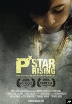 """P-Star Rising"" film poster"