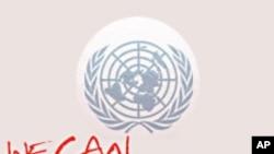 MDG ေထာင္စုႏွစ္ ဖြံ႕ၿဖဳိးမႈ ရည္မွန္းခ်က္ ေပါက္ေျမာက္ဖုိ႔ ျမန္မာအလွမ္းေ၀း