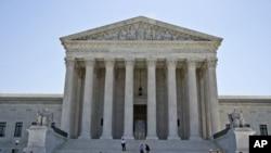 Будинок Верховного суду США у Вашингтоні