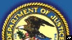 САД го ставија командантот Хагани на терористичка листа