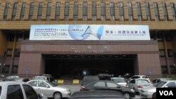 台灣法務部 (申華拍攝)