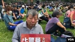 香港職工盟秘書長李卓人表示,反送中運動是中港矛盾一個大爆發。(美國之音湯惠芸拍攝)