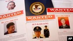 美國司法部給新聞界提供的關於起訴中國5名黑客的資料(2014年5月19日)
