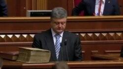 Ukraynada islahatlar