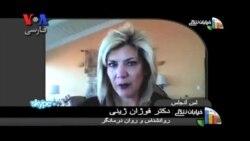 روابط جنسی و تاثیر پورنوگرافی در گفتگو با دکتر فوژان زینی