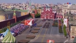 «Հայկական զորախմբի քայլքը Մոսկվայի Կարմիր հրապարակում՝ Հայրենական մեծ պատերազմի 75 ամյակին նվիրված զորահանդեսին