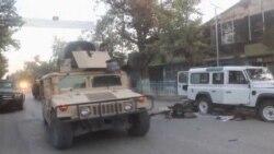 Fuerzas afganas recuperan Kunduz con ayuda de EE.UU.