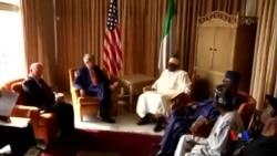 2015-01-26 美國之音視頻新聞: 克里重申美國支持尼日利亞打擊博科聖地