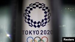 Logo ya michezo ya Olympic huko Tokyo 2020 ambayo iliahirishwa hadi 2021 kutokana na janga la Corona.