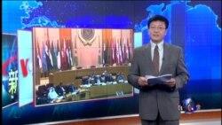 VOA卫视 ( 2015年8月21日 第一小时节目 )