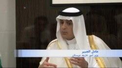 وزیر خارجه عربستان در ژاپن هم علیه ایران موضع گرفت