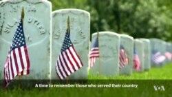 รำลึกทหารกล้าในวัน Memorial Day