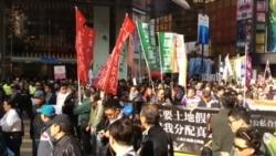 香港元旦游行上路 各种主张汇集碰撞
