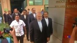 """伊朗:美國制裁伊朗外長是""""幼稚的"""""""
