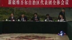 时事大家谈:新疆推户籍改革,农民工实现城市梦?